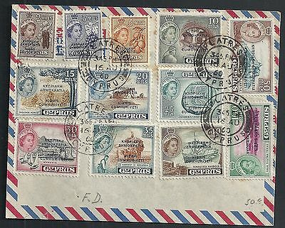 Cyprus covers 1960 FDCcover Platres not sent