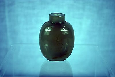 Antique Chinese Agate Qing Dynasty Snuff Bottle