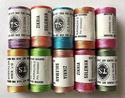 100% Variegated Rayon Machine Embroidery Thread (10-Bright Color Spools Set )