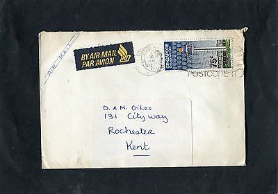 Cover - Singapore Postmark & Stamp Dated 1982 - Addressed Rochester.