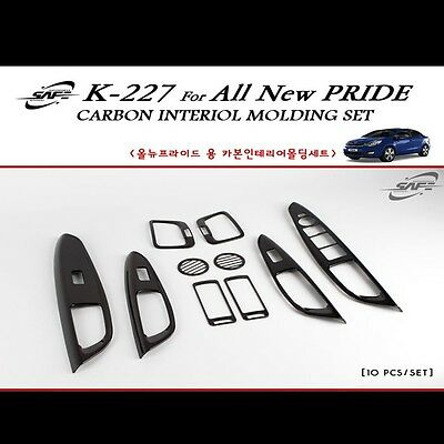 Carbon Interior Molding Kit Cover For Kia All New Rio Hatchback 2012~2015+