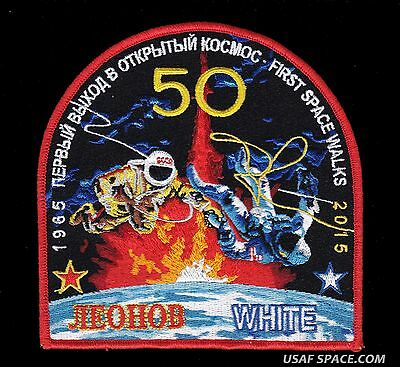 First Space Walks 50 Anniversary Nasa White Eva Commemorative-1965 - 2015-Patch