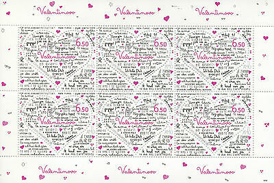 Croatia Hrvatska 2015 MNH St Valentines Day 6v M/S Love Hearts Braille