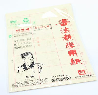 US Seller Chinese Calligraphy Practice Paper 35 Pieces Great Brand used by Many