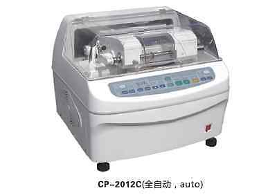 New Optical Automatic Lens Edger Grinding Machine CP-2012C