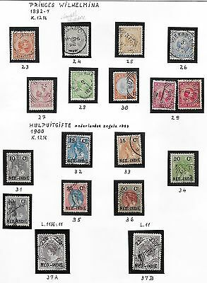 Netherlands Indies stamps 1892 collection of 19 stamps/CANCELS  HIGH VALUE!