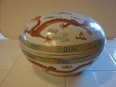 Chinese Porcelain Famille Rose Lidded Box - Guangxu Mark - Period 1875 - 1908