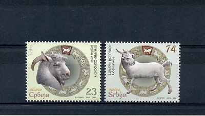 Serbia 2015 MNH Year of Goat 2v Set Lunar Horoscope Chinese New Year
