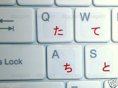 High Quality JAPANESE Hiragana TRANSPARENT Keyboard Stickers RED Letters