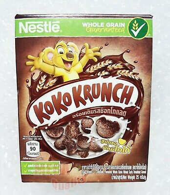 Nestle Koko Krunch Chocolate Breakfast Cereals Made With Whole Grain 25 g.