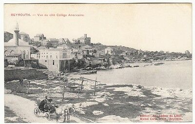 PPC: View of the American College, Ottoman? Beirut