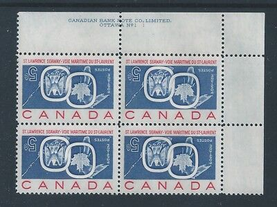 Canada #387a UR PL BL St.Lawrence Seaway Inverted *Fake* MNH **Free Shipping**