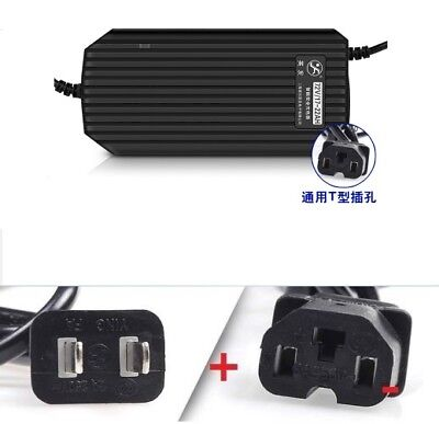 Battery Charger Square E-BIKE Electric Scooter Bike Power charger 72V 2.5A 20AH