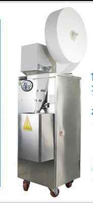 New Automatic Weighing And Packing Filling Particles & Powder Machine