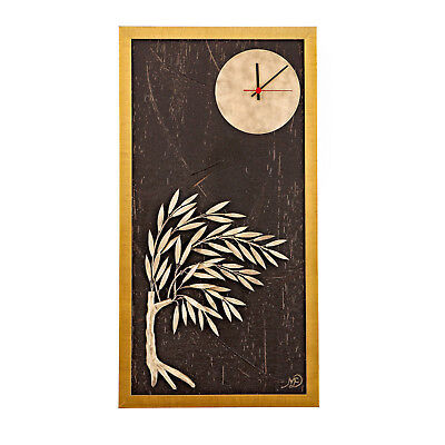 Wood & Metal, Olive Tree & Round Clock Framed Wall Art Ornament - Gold Color