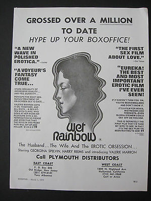 1975 WET RAINBOW Adult Movie Film Release Scarce Trade Ad Erotic Obession