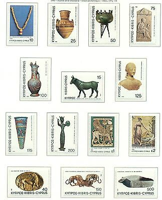 ARCHEOLOGIE - ARCHAEOLOGY CYPRUS 1980 Common Stamps