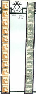 PALESTINE : 1936-38. Stanley Gibbons #93a, 97a Coil Strips of 11 VF MNH Cat £374