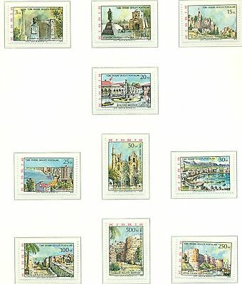 PAYSAGES & MONUMENTS - LANDSCAPES OF NORTHERN CYPRUS 1975 Common Stamps