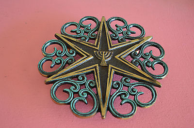 Vintage Metal Trivet? Wall Decor? Star of David - Made in Israel