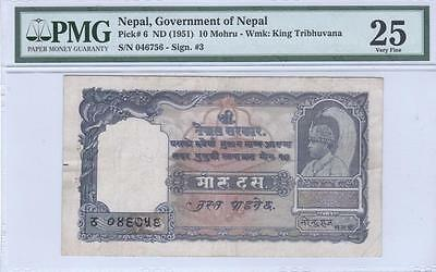 Nepal, 10 Mohru, ND (1951), P6, PMG Very Fine 25