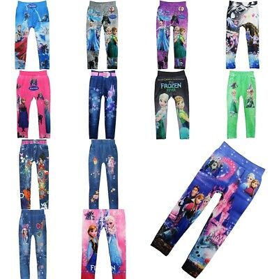 Lovely Girls' Colorful Skinny Leggings Casual Kid's Stretchy Pants Trousers  New