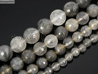 Natural Grey Cloudy Quartz Gemstone Faceted Round Beads 15.5'' 6mm 8mm 10mm 12mm