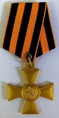 Russian St George's Cross 2nd Degree, Copy