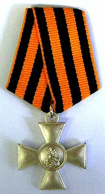 Russian St George's Cross 4th Degree, Copy