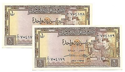 Syria Syrie Syrian Banknote Pair Consecutive 1 pound 1958 P-86 Worker AU Rare