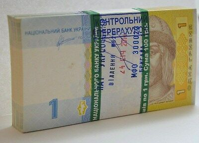 UKRAINE Pack of 100  1 (one)  HRYVNIA FOREIGN PAPER MONEY BANKNOTE CURRENCY UNC