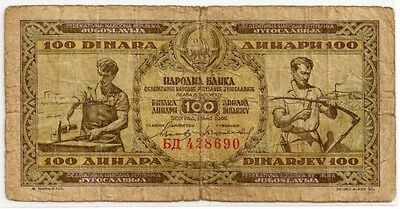 YUGOSLAVIA 1946 100 DINARA  BANK NOTE in a Protective Sleeve