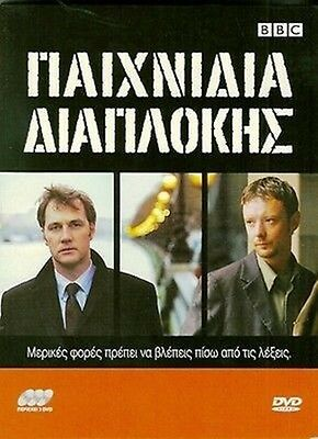 STATE OF PLAY - - Complete BBC Series 3 DVD BOX SET-REGION 2 PAL NEW