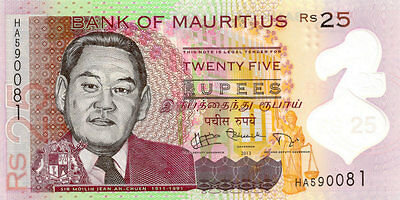 MAURITIUS 2013 25 RUPEES BANK NOTE in a Protective Sleeve