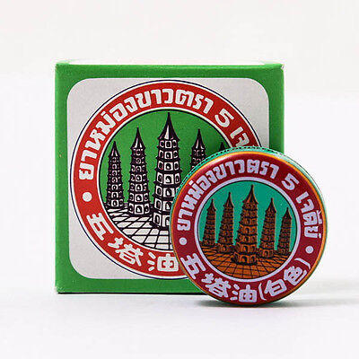 NEW Herbal Five Pagoda White Balm Thai Medicated Relief Pain Relax Refresh T0096