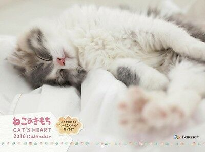 New Cat of feeling Neko no Kimochi calendar 2016 Japan