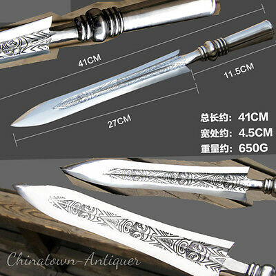 Martial arts KUNG-FU Spear sword knife Chrome Hardened Steel sharp blade #2318