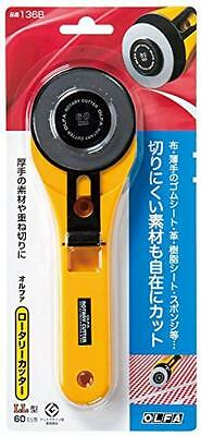 OLFA rotary cutter LL type 136B Safety Rotary Cutter 60mm JAPAN Import Free ship
