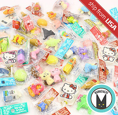 Grab Lot Assorted 20 Kawaii Japanese Iwako Erasers Cute Sea Animal Cat Dessert