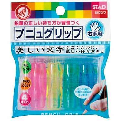 Punyu Grip - comfortable pencil rubber grip for right hand use -