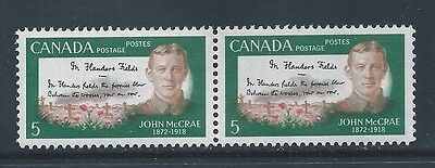 Canada #487i SN & Normal Stroke in A of Canada Variety MNH **Free shipping**