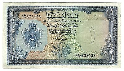 Libya Libia Libyan Banknote 1 Pound 1963 P25 AH 1382 VF Rare Paper Money Old