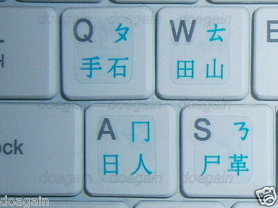 High Quality CHINESE TRANSPARENT Keyboard Stickers BLUE Letters Fast Postage