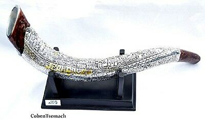 """Jerusalem Shofar Silver-plated Decorative 15 """"with stand"""