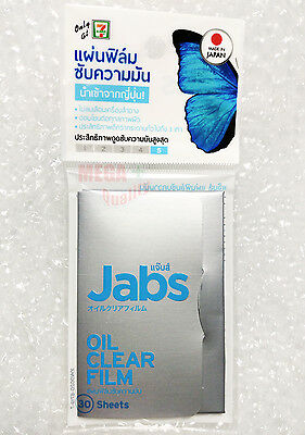 Jabs Japanese Oil Clear Film Remove Patches Absorb Face Oil Excess 30 Sheets