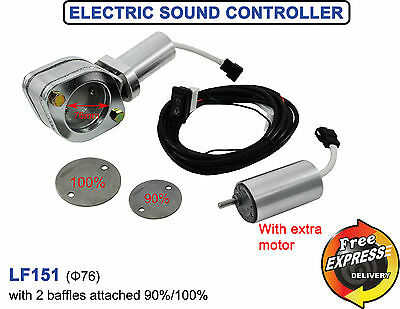 Exhaust electrical sound control exhaust cutout 3'' 76mm 2-bolt flange LF151