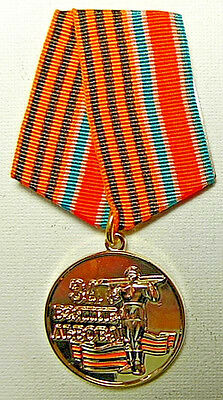 "Military Medal of Novorossiya ""For Capture of Lvov"", with Document"