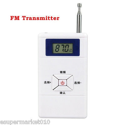 White FM Transmitter 70MHz-108MHz Personal Radio Station Stereo Audio Converter
