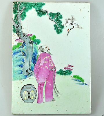 Antique China Chinese Porcelain Famille Rose Tile Painting Qing 19Th C #2