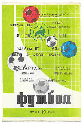 Spartak Moscow v Real Madrid, 1980/81 - European Cup Quarter-Final Programme.